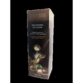 Linea Bio Серум за коса с масло от Макадамия 50мл