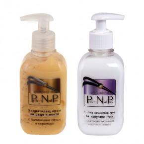 Cosmetic set Linea Bio
