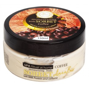 LINEA BIO BODY SORBET COFFEE WITH MILK PROTEIN AND CAFFEINE 150ml